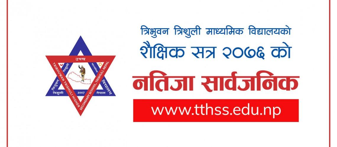 result published ttss-trishuliweb-dabalikhabar-nuwakot